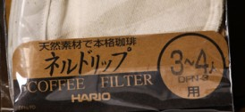 Hario DPW-3 Cloth Filter 3pk